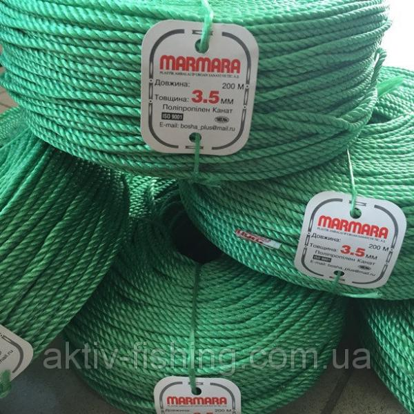 Фото полипропиленовая крученная верёвка marmara Верёвка полипропиленовая, крученая, мармара, 3.5