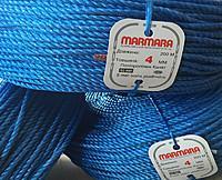 Верёвка полипропиленовая, крученая, мармара, 4
