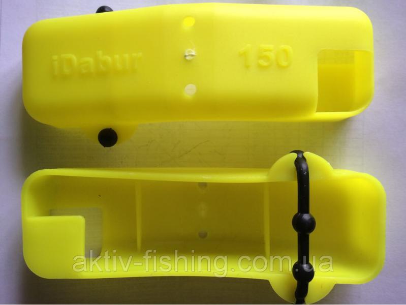 Защитная крышка на ножи ледобура 150
