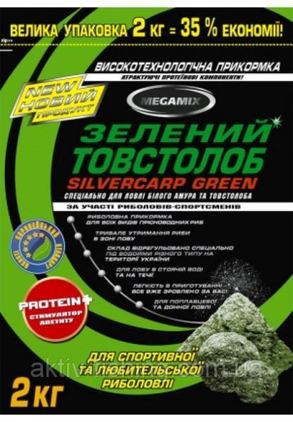 Прикормка megamix 2 кг, зелёный толстолоб