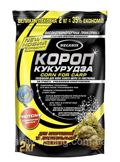 Прикормка megamix 2 кг, карп кукуруза