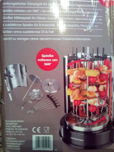 Електро шашличниця Gourmetmaxx Німеччина