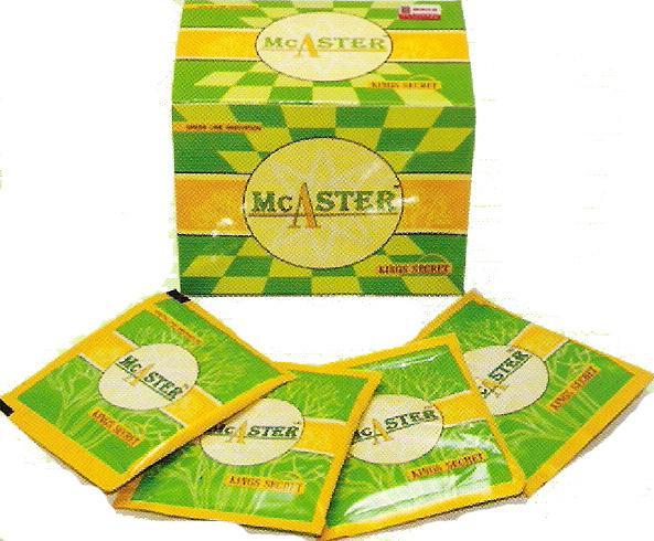 Чайный бальзам для желудка «Секрет императора» ТМ McAster - 20 пакетов.