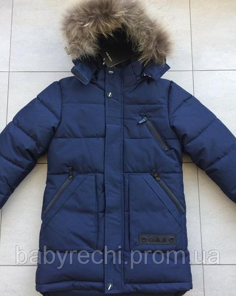 Детская зимняя курточка 128-152