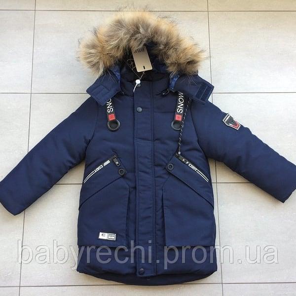 Детская зимняя курточка для мальчика 98-128
