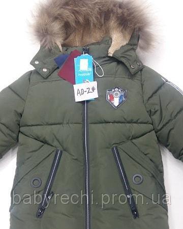 Детская зимняя курточка для мальчика 98-134