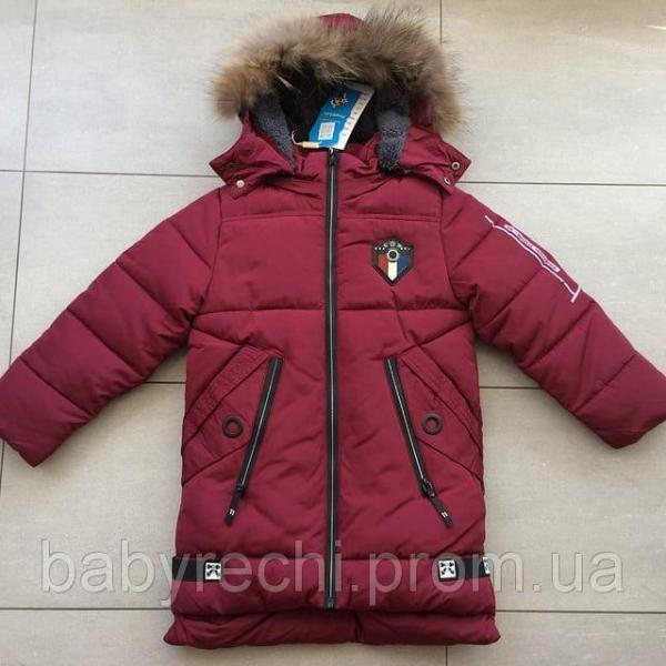 Детская зимняя курточка для мальчика 110-134