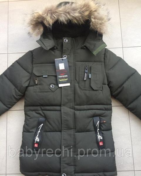 Детская зимняя курточка для мальчика 122-146