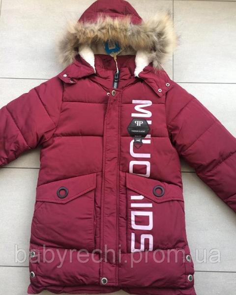 Детская зимняя курточка-пальто для мальчика 128-164