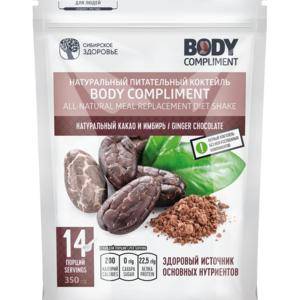 Фото Для спорта и стройности фигуры Питательный коктейль. 100% натуральный заменитель питания - Body Compliment