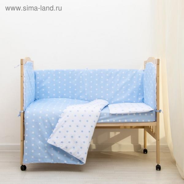 """Комплект в кроватку 6 пр. """"Мечта"""" (борт из 4-х частей), цвет голубой, бязь хл100%"""