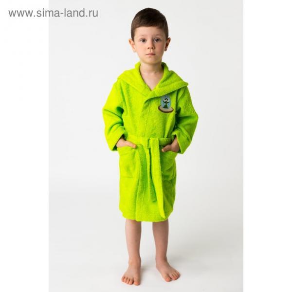 Халат махровый детский Пришелец, размер 30, цвет салатовый, 340 г/м² хл. 100% с AIRO
