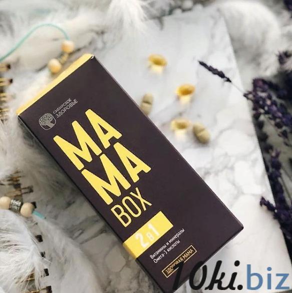 Mama Box / Здоровая мама - Набор Daily Box Витамины, витаминные комплексы в Самаре