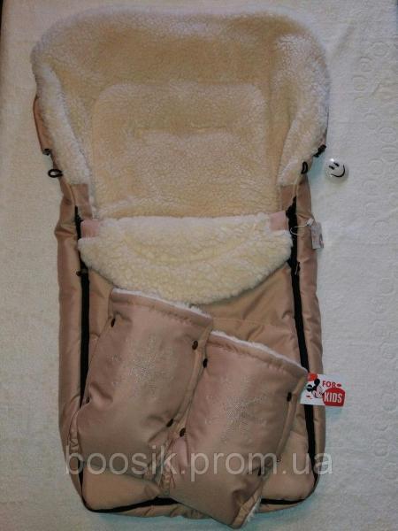 Конверт в санки или коляску For kids коричневый