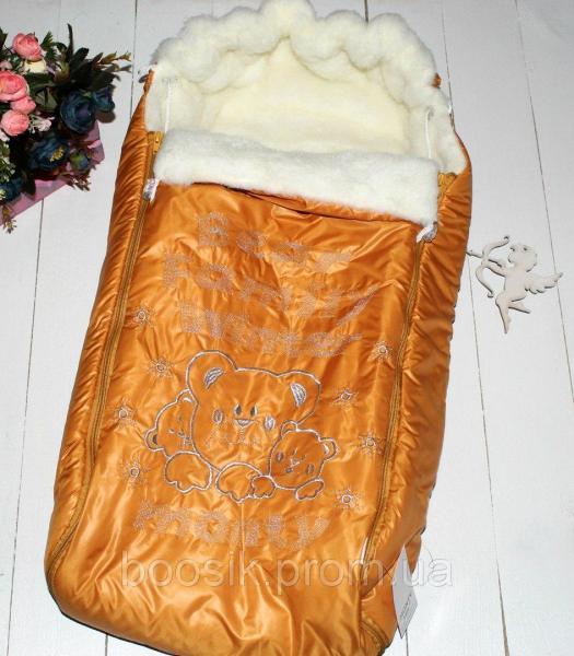 Конверт в санки или коляску разные цвета коричневый