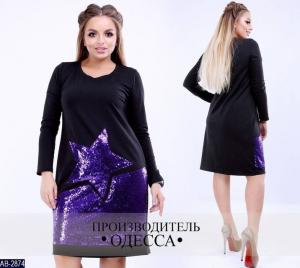 Фото Одежда Турция Платье с паетками