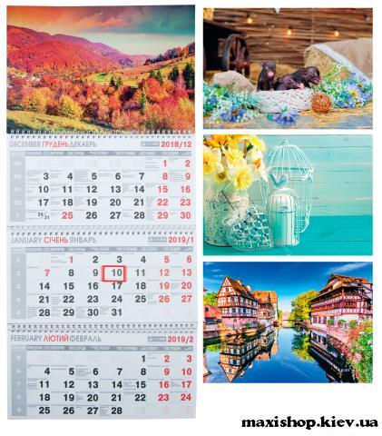 Календарь настенный квартальный на 2019 г. (3 пружины) Артикул : BM.2105