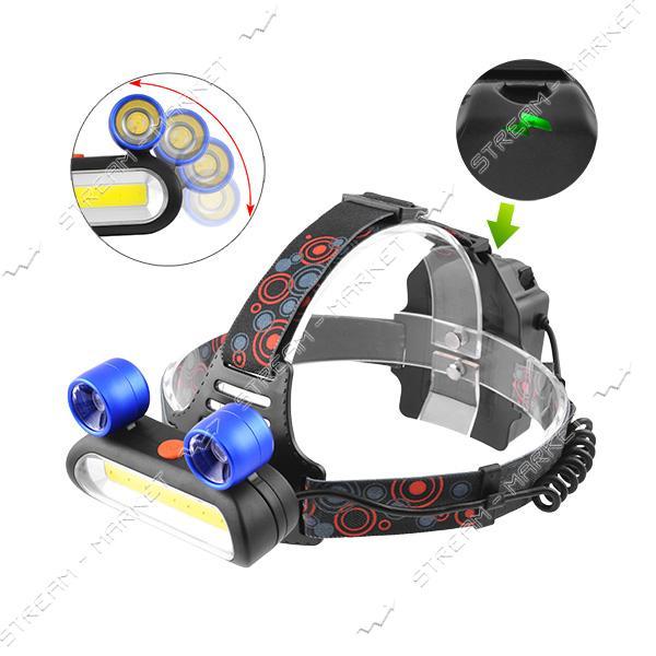Фонарь на лоб Police JR-2200-COB 2LTS, 2х18650 (3xAA), ЗУ micro USB, signal light, комплект