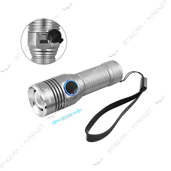 Фонарь Small Sun R841-XPE, 1х14500 (1xAA), ЗУ micro USB, zoom, ремешок на руку, комплект