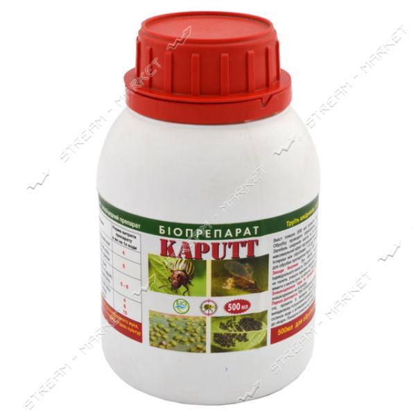 Kaputt Биофунгицид от вредителей для огорода и сада 500мл