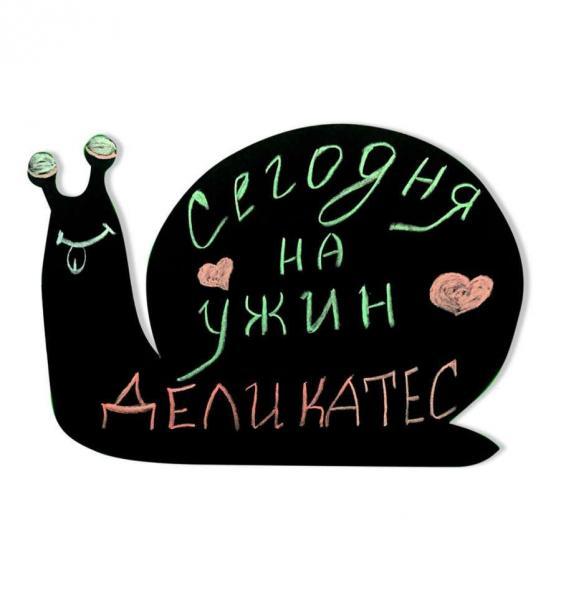 Магнитная доска на холодильник  Лидка Улитка (188-10812705)