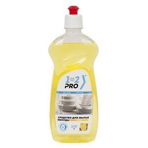 Средство для мытья посуды 1-2-Pro Лимон, 500 мл