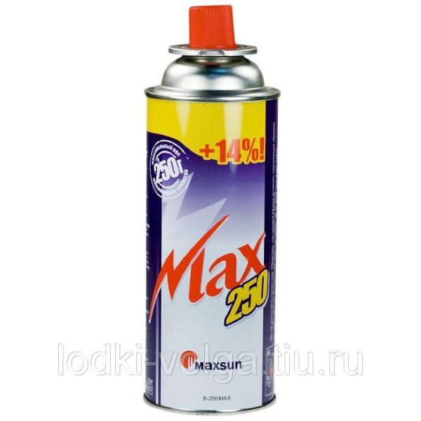 Газ Max 250 Maxsun
