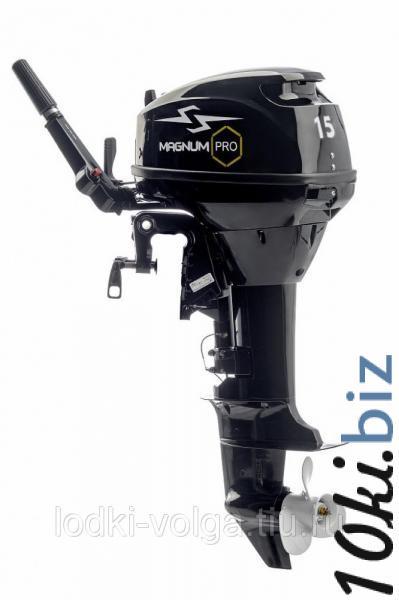 Лодочный мотор MAGNUM PRO SM15HS Лодочные моторы, аккумуляторы и аксессуары в России
