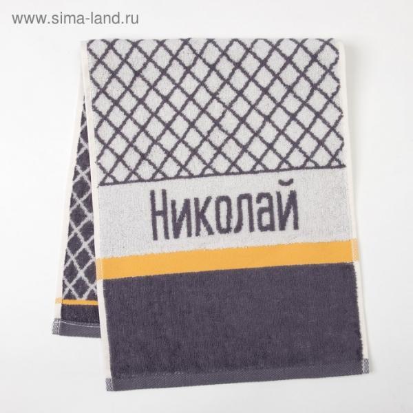 """Полотенце махровое """"Николай"""" 30х70 см 100% хлопок, 420гр/м2"""