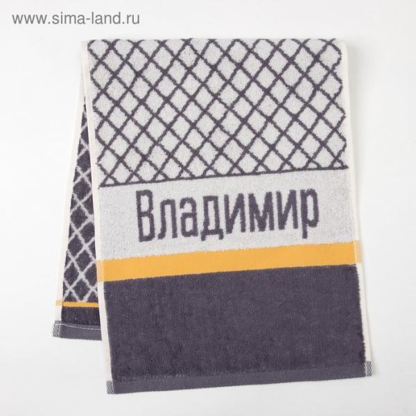 """Полотенце махровое """"Владимир"""" 30х70 см 100% хлопок, 420гр/м2"""