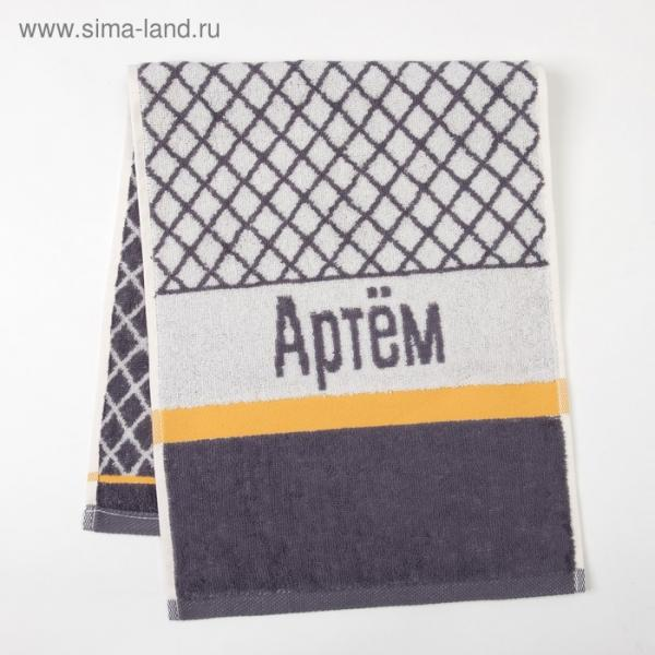 """Полотенце махровое """"Артем"""" 30х70 см 100% хлопок, 420гр/м2"""