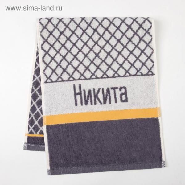 """Полотенце махровое """"Никита"""" 30х70 см 100% хлопок, 420гр/м2"""