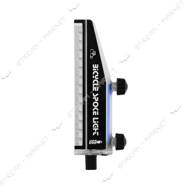 Велоподсветка на спицы LC-D107 14LED, аккум. 14500, З/У USB, индикатор заряда