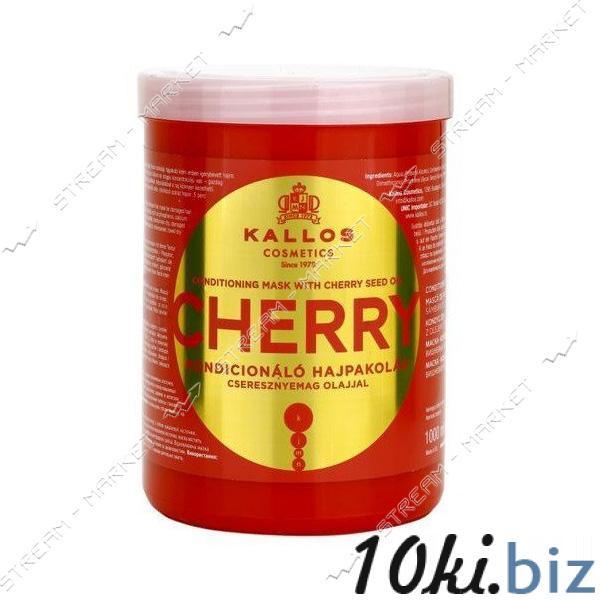 Маска для волос Kallos Cherry с экстрактом вишни 1л купить в Харькове - Маски для волос