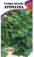 Сельдерей листовой  Ароматный