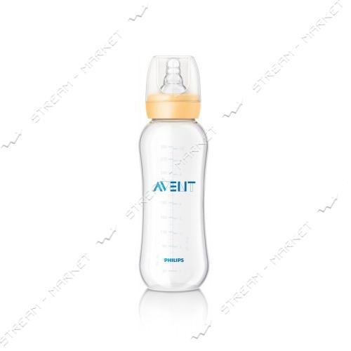 Бутылочка для кормления Avent Essential 240мл SCF971/17
