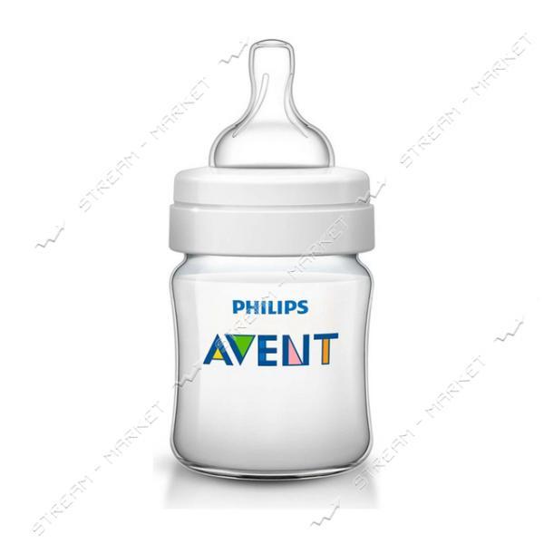 Бутылочка для кормления Avent Classic 125мл SCF560/17