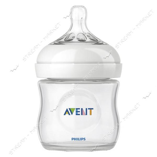 Бутылочка для кормления Avent Natural 125мл SCF690/17
