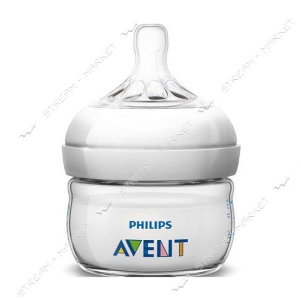 Бутылочка для кормления Avent Natural 60мл SCF699/17