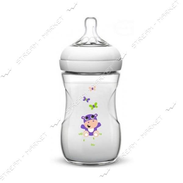 Бутылочка для кормления Avent Natural Гиппопотам 260мл SCF627/22