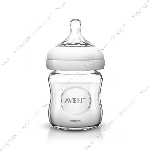 Набор для кормления Avent стеклянная Natural 120мл SCF671/17