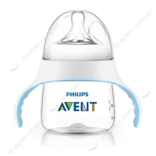 Бутылочка тренировочная Avent Natural От бутылочки к чашке 150мл SCF251/00