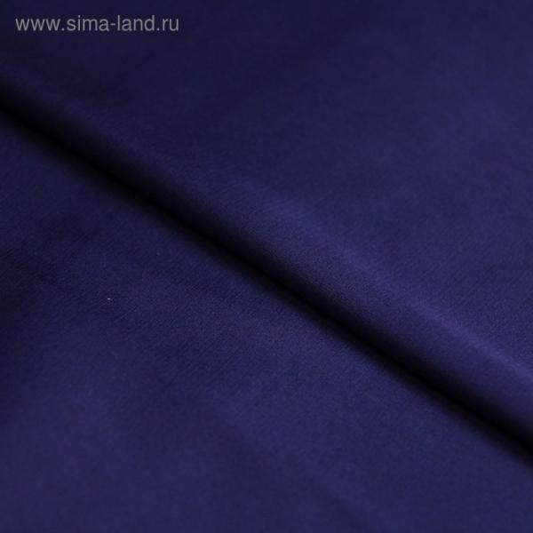 Ткань плательная, сатин стрейч, ширина 150 см 012