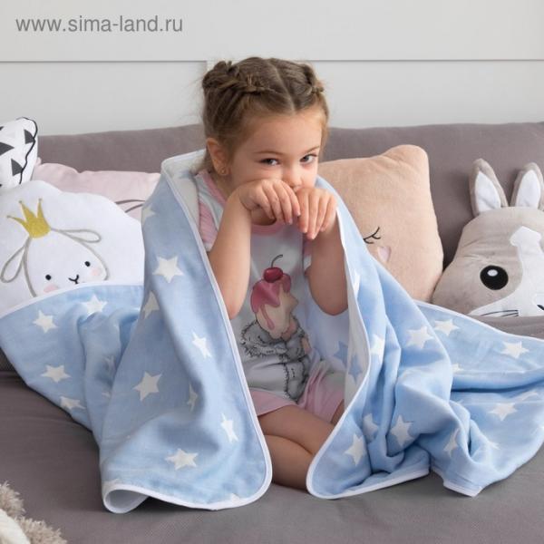 Одеяло детское «Крошка Я» Голубые звёзды 110×140, жаккард, 100% хлопок