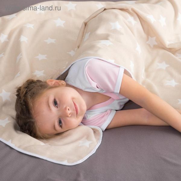 Одеяло детское «Крошка Я» Бежевые звёзды 110×140 , жаккард, 100% хлопок