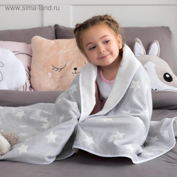 Одеяло детское «Крошка Я» Серые звёзды 110×140, жаккард, 100% хлопок
