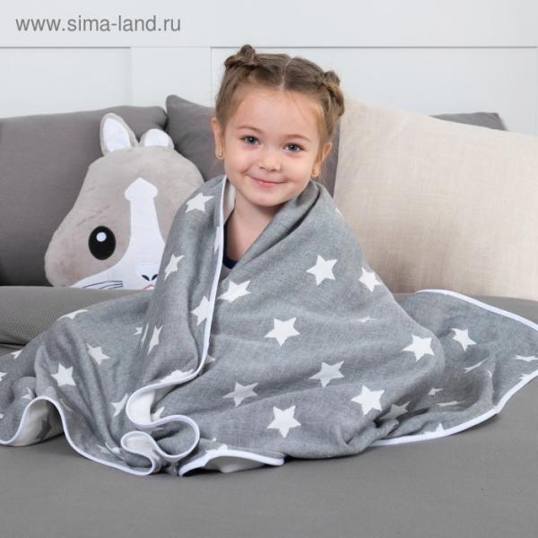 Одеяло детское «Крошка Я» Тёмно-серые звёзды 110×140, жаккард, 100% хлопок