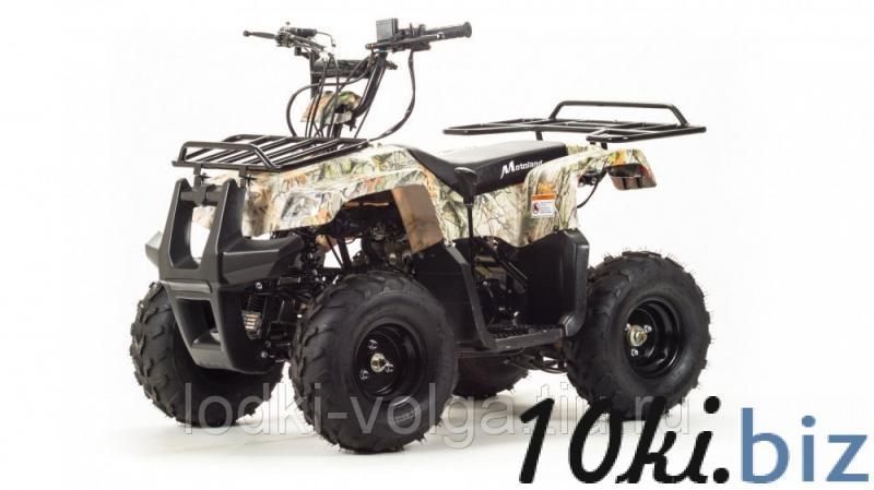 Квадроцикл ATV 110 RIDER Детские электромобили, электромотоциклы купить в ТЦ «Порт»
