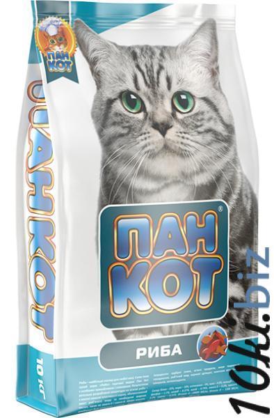 Пан Кот — Рыба Сухой полноценный корм для кошек с содержанием морской рыбы купить в Кировограде - Корма и лакомства для домашних животных и птиц с ценами и фото