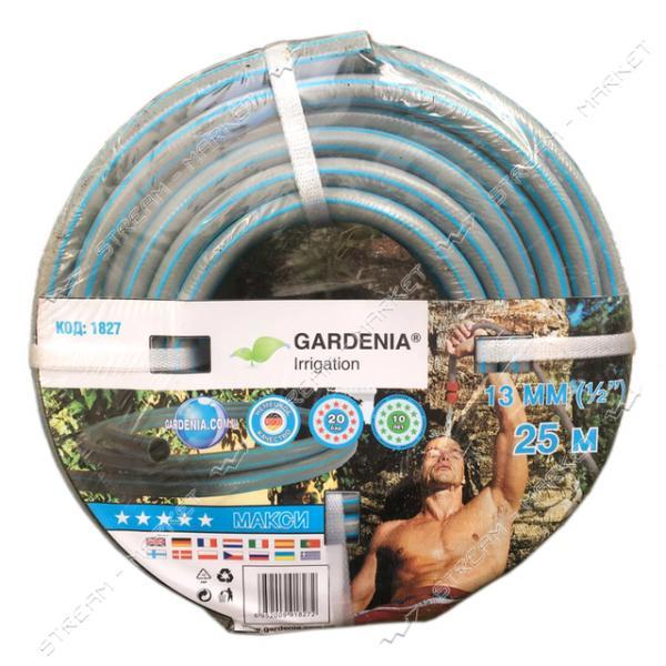 Ender (1827) Садовый шланг для полива 'GARDENIA' 1/2(12, 5мм) 25м